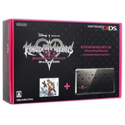 Nintendo 3DS KINGDOM HEARTS EDITION Console system JAPAN new with ARca